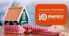 Компенсація за теплі вікна IQ ENERGY