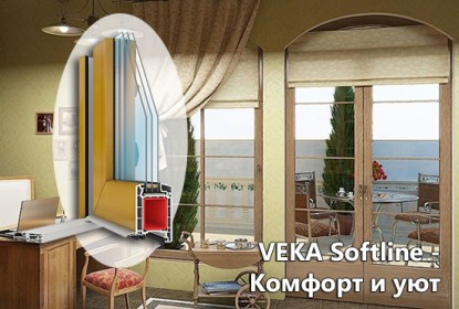 Veka SOFTLINE